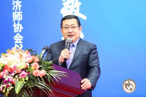 2019江苏高级经济师_...香港金融管理局高级经济师陈红一