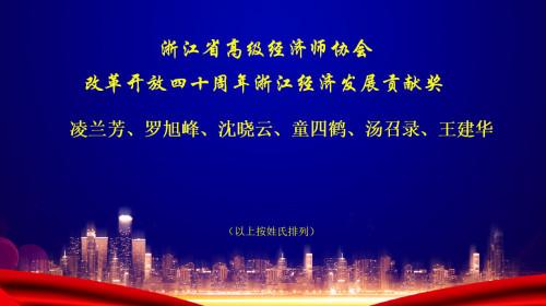 2019年浙江经济_2019浙江公务员考试考点 浙江经济职业技术学院